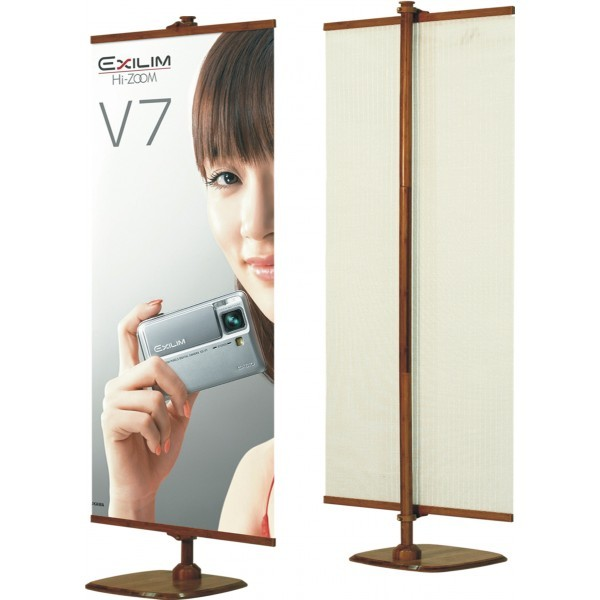 Bamboo Eco-friendly Square Base Banner Display